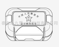 单兵香皂盒