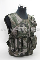 陆军边防防弹衣
