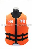 漂浮防弹衣