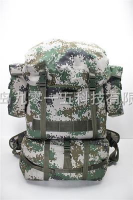 06通用单兵生活携行具通用迷彩