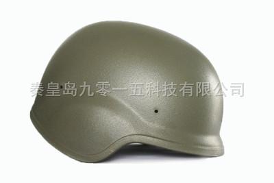 QGF-03式演习训练头盔