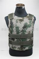 陆军04C型防弹衣